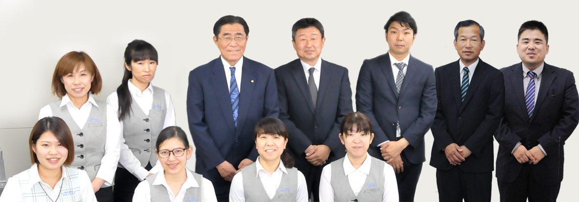 top_staff01